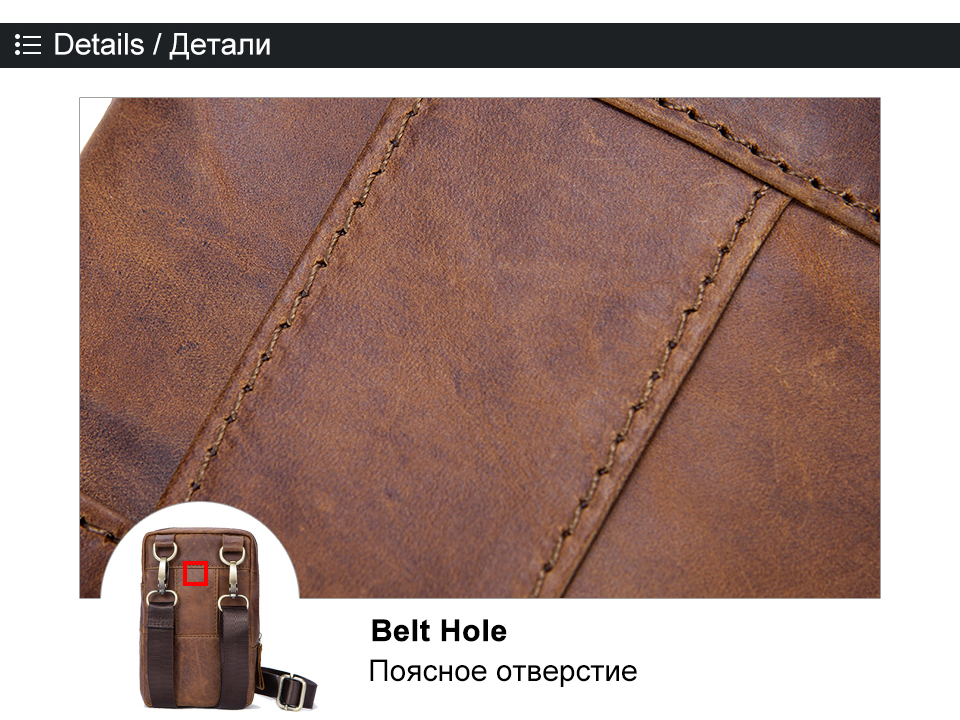 11 genuine leather men bag