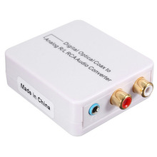 New arrival Digital Optical Coaxial Toslink Signal To Analog RCA Audio Converter Adapter DVD