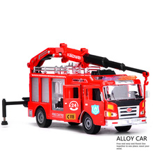 Alloy Diecast Fire Engine Truck Fire Rescue 1:50 Safe Protect Vehicle Model with Hook Collection Gift for Kids Hobby Toys(China)