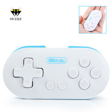 Hot Mini 8Bitdo Wireless Bluetooth Joystick Gamepad Game Controller Remote Control Selfie Shutter for Android IOS Window Mac OS