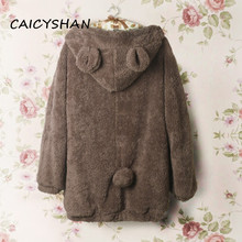 New Autumn Winter Women Hoodies Vestidos Plus Size Casual Loose Bear Ear Plush Hooded Sweatshirts For Women Large M-5XL Outwear(China)