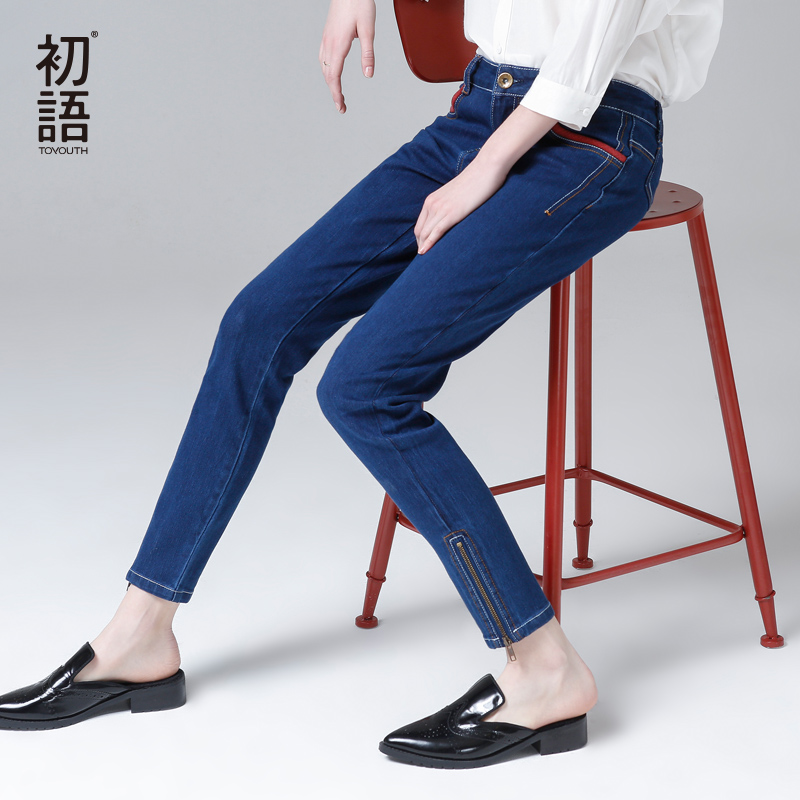 Toyouth 2017 Cotton Denim Jeans Womens Skinny Pants Pencil Jeans Pencil Trousers Elastic Slim Denim Jeans FemaleÎäåæäà è àêñåññóàðû<br><br>