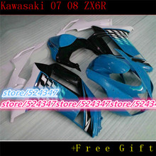 Hot Sale blue black Kawasaki fairing 2007 2008 fairngs kits Ninja ZX6R 07 08 parts with-Hey for Ninja(China)