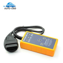 Hot selling Airbag Reset Tool For BENZ SBC Tool W211/R230 ABS/SBC Tool MB SBC System(China)
