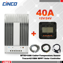 Tracer4215BN 40A 12V/24 MPPT solar controller & MT50 meter and USB communication cable & temperature sensor RTS300R47K3.81AV1.1