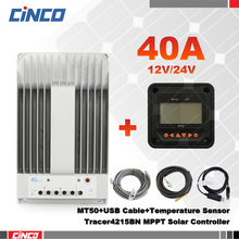 Tracer4215BN 40A 12V/24 MPPT solar controller & MT50 meter and USB communication cable & temperature sensor RTS300R47K3.81AV1.1(China)