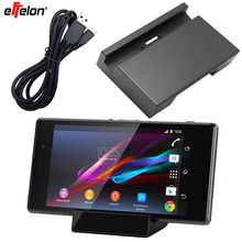 Effelon Magnetic Charging Dock Charger For Sony Xperia Z1 Compact Z1 Mini M51W
