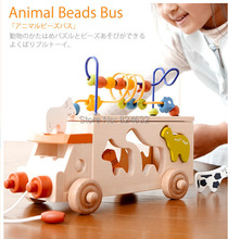 Baby Wood Toys Animal Beads Bus Baby Educational Animal Blocks Around The Beads Toy Building Blocks toys for children(China)