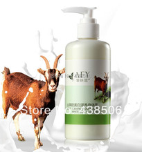 AFY  Goat milk  Body Lotion essence Moisturizing Remove melanin 24 hours Whitening body cream 250ml