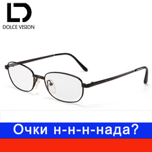 DOLCE VISION Oval Metal Myopia Glasses Men Classic Brand Design Eyeglasses Prescription High Quality Optical Lens Glasses Women(China)