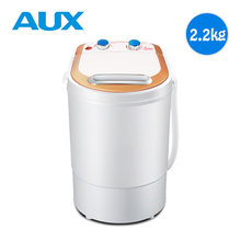 Compact Mini Portable Washing Machine Electric New Single Tub Clothes Washer Washing Tool 60 Low Noise Suitable for Baby Home(China)