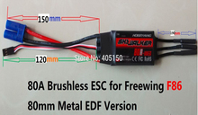 Buy freewing 80A ESC fF86 A6 80mm metal EDF rc plane Free for $47.48 in AliExpress store