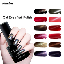 Saroline Long-lasting Magnetic Cheap Gel Professional 3D Cat Eyes Gel Lacquer Soak Off UV Cat Eyes Colorful Gel Nail Polish