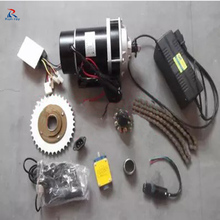 48V450W 1020ZXFH Motor Tricycle kit Brushless Gear Decelerating Motor Electric Bicycle Conversion kit(China)