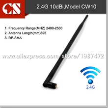 FREE SHIPPING 2.4G 10dbi RP-SMA High Gain,Wireless WIFI Antenna Booster Wifi Antennas Amplifier WLAN Router Connector