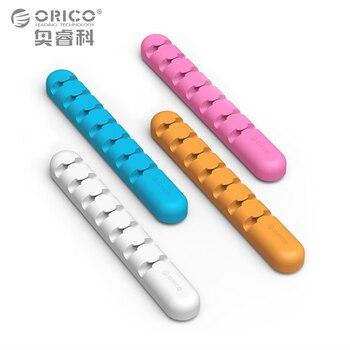 ORICO Cable Managemen Auriculares Cable Cable Clips Holder Organizador de Almacenamiento de Alambre De Silicio Cargador para MP3, MP4, ratón, Auriculares