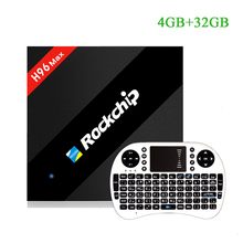 H96 MAX 4G 32G RK3399 Six Core Cortex A53 Mali-T860 H.265 4K 2K 2.4G Dual WiFi BlueTooth 1000M LAN Android TV Box+i8 keyboard(China)