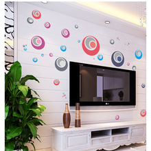 Colorful Circles Wall Sticker 125*60cm Vinyl Wall Art Decals Bedroom Home Decoration
