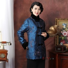 Hot Sale Winter Blue Chinese Middle-aged Women's Silk Satin Wadded Jacket Fashion Tang Suit Outerwear M L XL XXL 3XL 4XL(China)