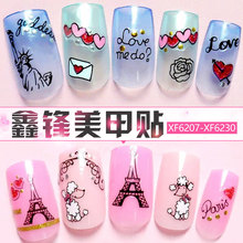 1pc Nail art foil sticker short bride patch applique Nail Polish stickers golden cat sticker diy nail tool XF6207-XF6230(China)