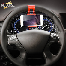 KISSCASE Universal Steering Wheel Navigation Car Socket Holder For iPhone 7 6 6s Plus 5 5s SE Samsung Galaxy S5 S6 S7 Edge Case