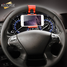 KISSCASE Universal Steering Wheel Navigation Car Socket Holder For iPhone 7 6 6s Plus 5 5s SE Samsung Galaxy S5 S6 S7 Edge Case(China)