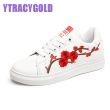 YTRACYGOLD New Brand Flat Shoes Woman 2017 Spring Autumn Rose Embroidery Creepers Platform Shoes White Casual Women Shoes