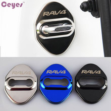 Car-Styling Auto Emblems Case For Toyota Highlander Camry Corolla EZ Vios RAV4 Venza Sienna Car Door Lock Cover Sticker Styling