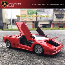 Italy 1990 Classic Sports Car LamborghiniDiablo Die Cast Model Car Maisto 1:24 Scale Model Toys for Christmas Gift