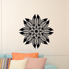 Feathers In A Circle Silhouette Decorate Bedroom Or Living Room Artistic Decals Removeable Adhesives Murals Vinyl Stickers S-586