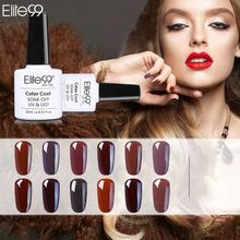 Elite99 10ml UV Gel Nail Polish Color Coffee Brown Colors Vernis Semi Permanent Nail Primer Gel Varnishes Gelpolish Nail Lacquer