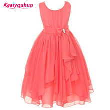 Girls dresses 2017 New summer princess dress girl  baby girls formal wedding ceremony bridesmaid chothes Children's clothing