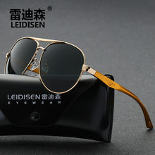 7db1c5c6c278f LEIDISEN Aluminum Magnesium Sunglasses Polarized classic HD Sun Glasses  Male Eyewear Accessories UV400 Fashion Men Women Hot