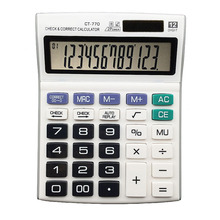 White Solar Cell Dual Power Calculator White Color CT-770