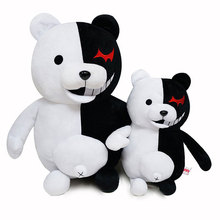 25cm And 35cm Monokuma Bear Danganronpa Soft Stuffed Plush Toy Doll Gift For Children