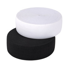 5 meters White and Black Woven Flat Knitted Elastic 30mm, Craft Sewing Elastic Cord Elastic Band Sewing Stretch Rope SJD12(China)
