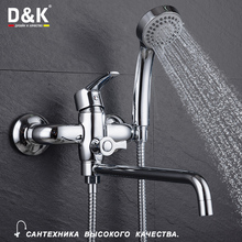 D&K DA1363301 High Quality Bathtub Faucet with Hand Shower Chrome Finish Copper material in the bathroom hot and cold mixer