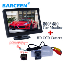 "Waterproof IP 69K special car rear view camera and 800*480 5"" car monitor car backing set for Chevrolet Cruze hatchback(China)"