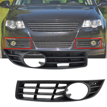 One Pair For VW Passat B6 06 07 08 09 10 Front Bumper Lower Side Vent Grill Left & Right Side