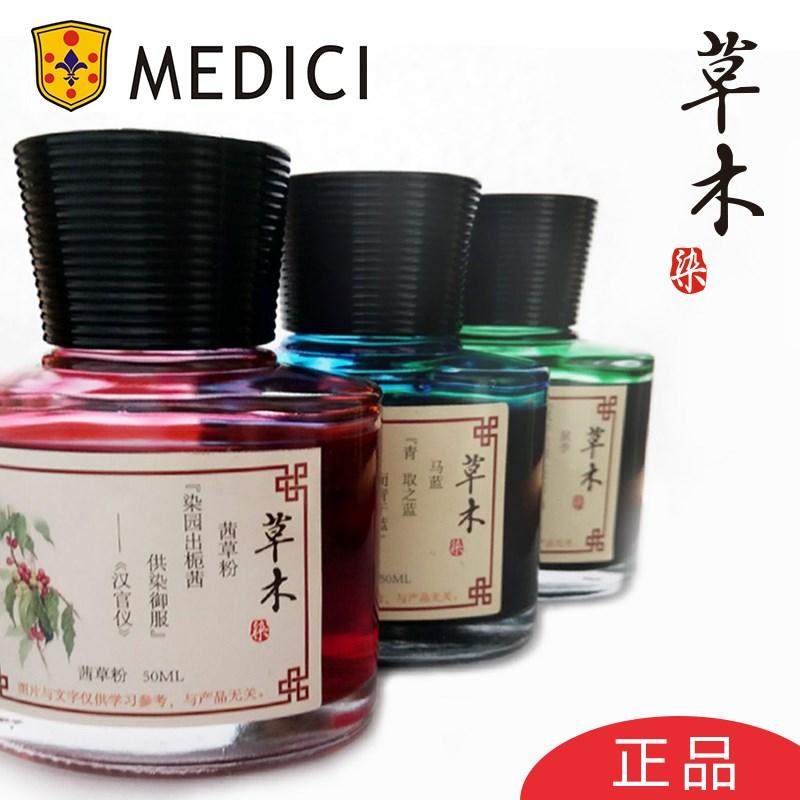 Oriental Plant Series Color Dye  Ink Pen Water  Watercolor Grass &amp; Wood Ink 50ml Purple Orange Pink Azure Green Black Brown art<br><br>Aliexpress