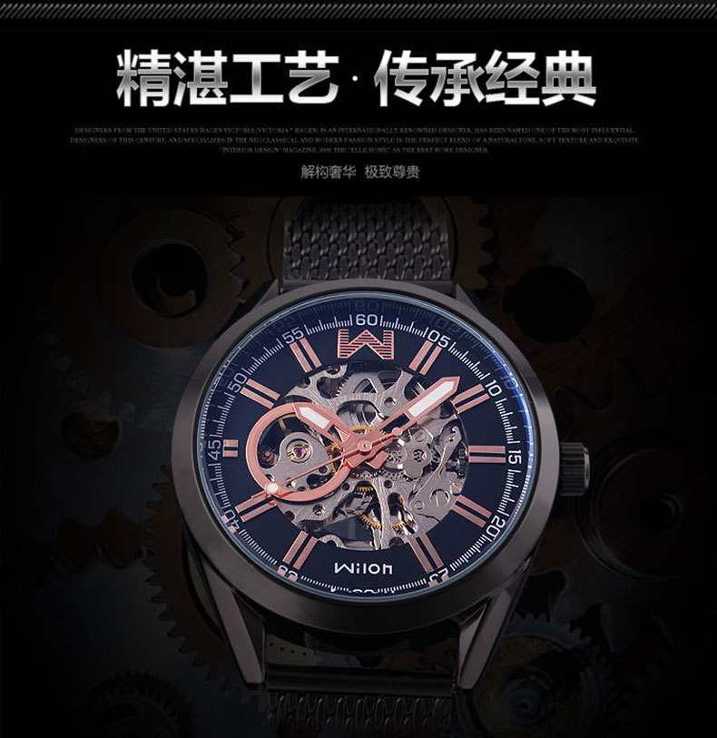 2016 WILON Fashion Brand Top Quality Luxury Automatic Watch Male Skeleton Mechanical Watch relojes hombre marca famosa<br>