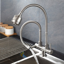 304 Stainless Steel Kitchen Faucet Single Cold Water Tap Universal Tube Double tube Faucets 360 Rotation 2 Water Outlet Taps