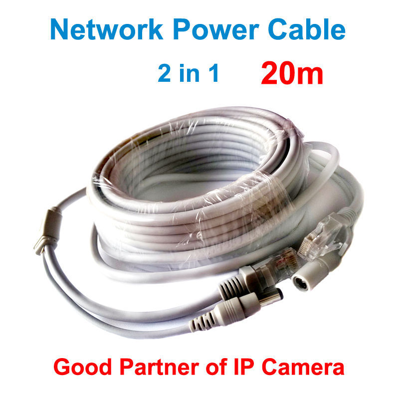 20M network cable good for IP camera DC Jack RJ45 Ethernet Port CCTV Camera Power Cable line internet LAN cable power cable 2in1(China (Mainland))