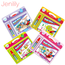 Jenilily 4 Types Eductioanl Toys Kids Magic Water Drawing Book With 1 Magic Pen Intimate Coloring Book Water Painting Board(China)
