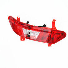 Geely new Emgrand 7,EC7,EC715,EC718,Emgrand7,E7,car rear  fog lights assembly,The price is for one side ,original car part