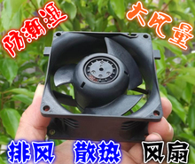 (8*8cm) exhaust fan can work in damp environment motor driver module(China)