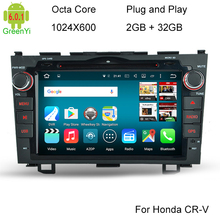 1024*600 2G RAM Octa Core Android 6.0.1 Car DVD Player GPS Radio For Honda CRV CR V 2006 2007 2008 2009 2010 2011 Head Unit