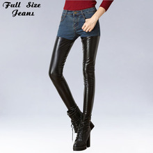 Fall Winter Chi Fashion Leather Patched Elastic Denim Jeans S-2Xl Plus Size Low Waist Sexy Slim Pencil Pants(China)