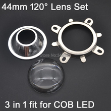 1 Set 44mm Optical Glass LED Lens 120 degree + Round Hole Reflector Collimator + Fixied Bracket 3 in 1 Kit for COB LEDs