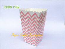 12pcs/lot Small Pink Chevron Party Popcorn Boxes Party Candy Treat Bags Baby Shower Favors Pop corn Wedding Birthday Supplies